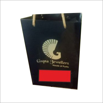 Digital Print Paper Shopping Bag