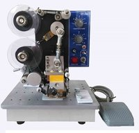 Motorised Ribbon Printer Machine