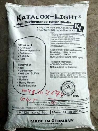 KATALOX Light Filter Media