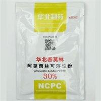 Amoxicillin Soluble Powder