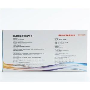 Analgin Injection/ Antipyretic Drug Analgin/Metamizole Sodium Injection