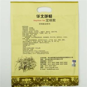 Anti-asthma Herbs Powder