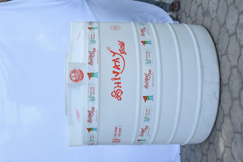 Shivaay gold water storage tank
