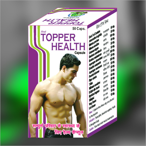 Topper Health Capsule