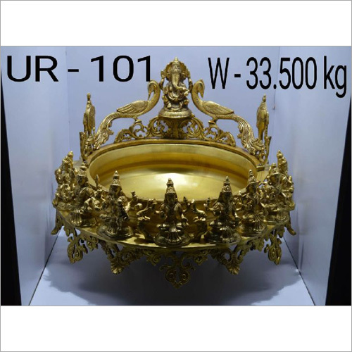 Brass Decorative Urli