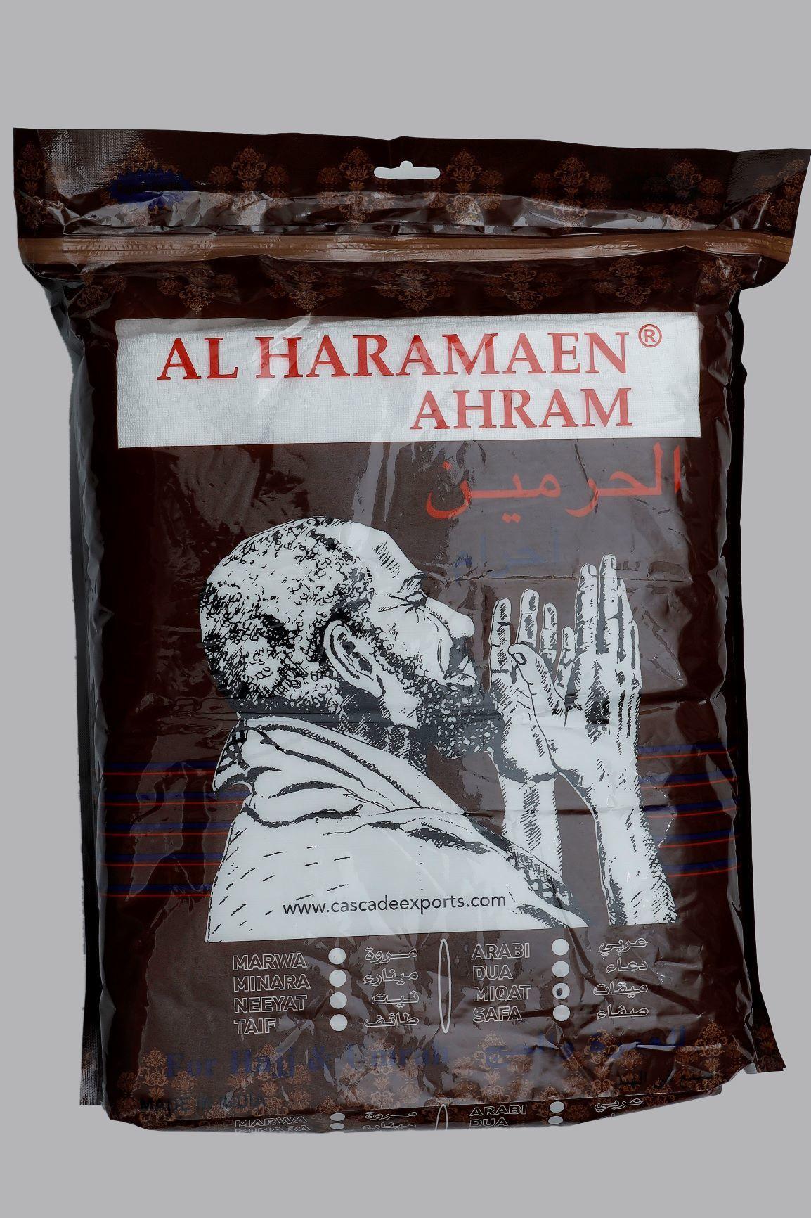 White Cotton Miqat Checks Fabric Hajj Towel
