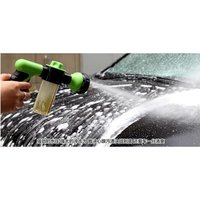 Car Washanimal Foam Bath