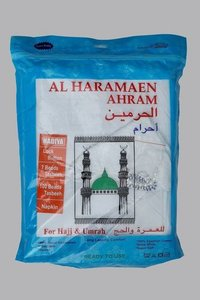 White Cotton Safa Fabric Hajj Towel
