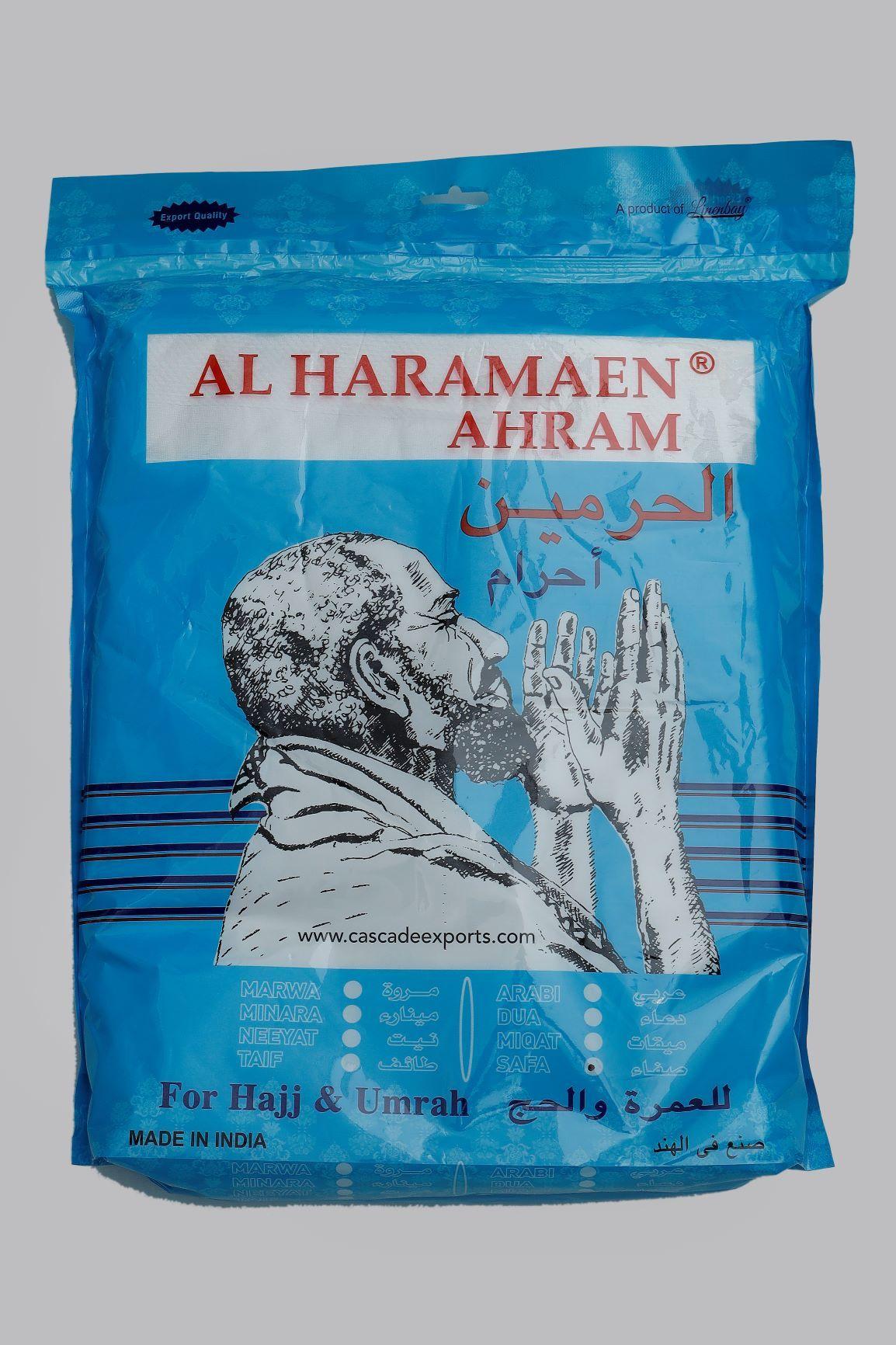 White Cotton Safa Fabric Hajj Towel