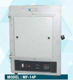 Programmable Muffle Furnace  - 1500 C