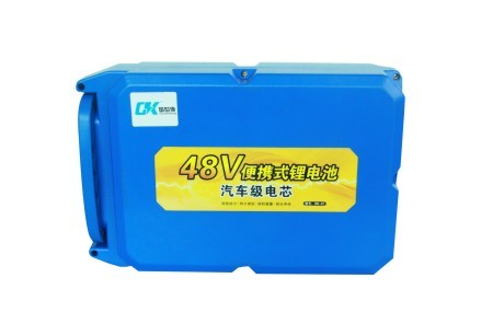 48V Lithium Battery Pack