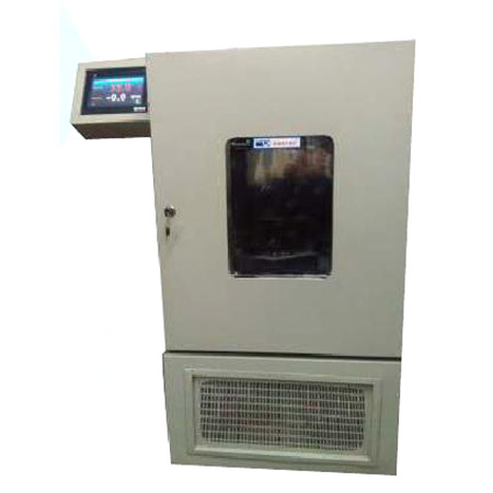 Refrigerated Incubator Shaker PLC & HMI Based