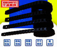 Small Cable Chain, Miniature Guide Chain, Light Engineering Towline, Mini Cable Protection Chain