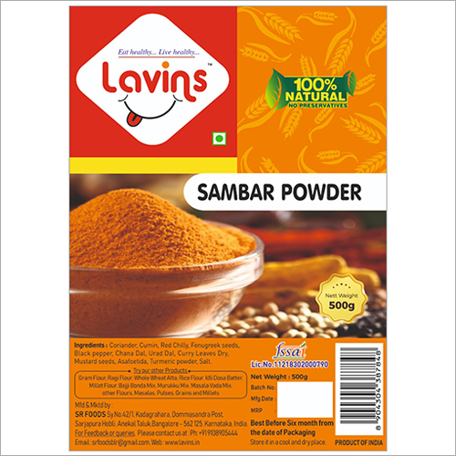 500 gm Sambar Powder