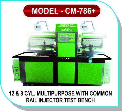 12CYL. Multipurpose With C.R.I. Test Bench Model-CM-786