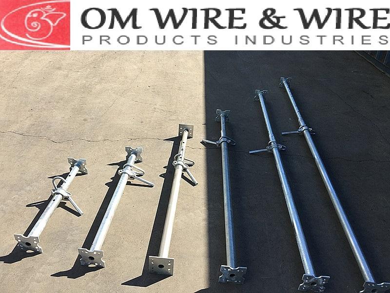 Steel Adjustable Prop