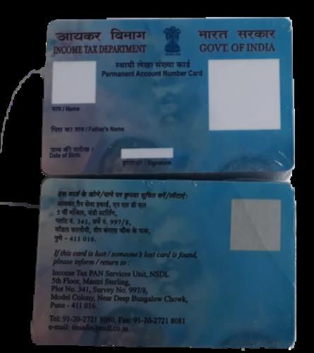 PRE-PRINT PAN CARD SUPPLIERS IN RAIPUR