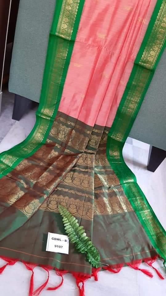 Handloom Gadwal Silk Sarees