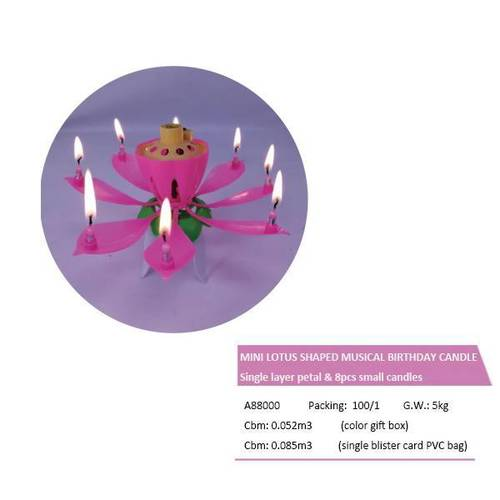 A88000 MUSICAL BIRTHDAY CANDLE–MINI LOTUS SHAPE