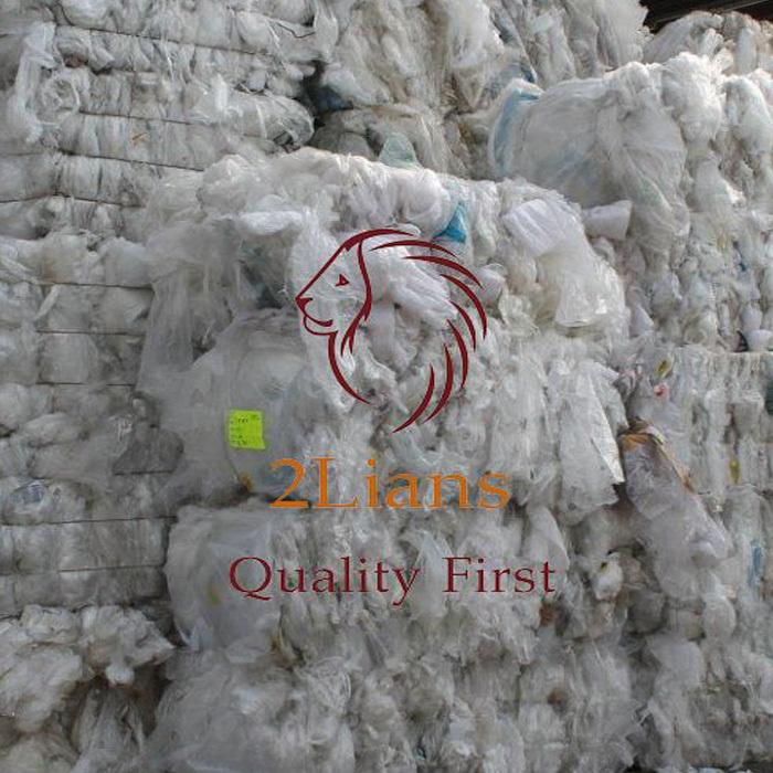 LDPE Film Grade 98-2 film plastic scrap