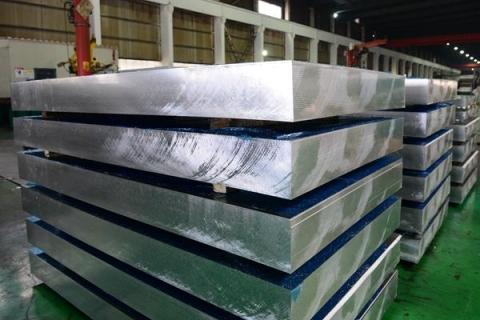 Aluminum Plates/Aluminium Sheets, 5754
