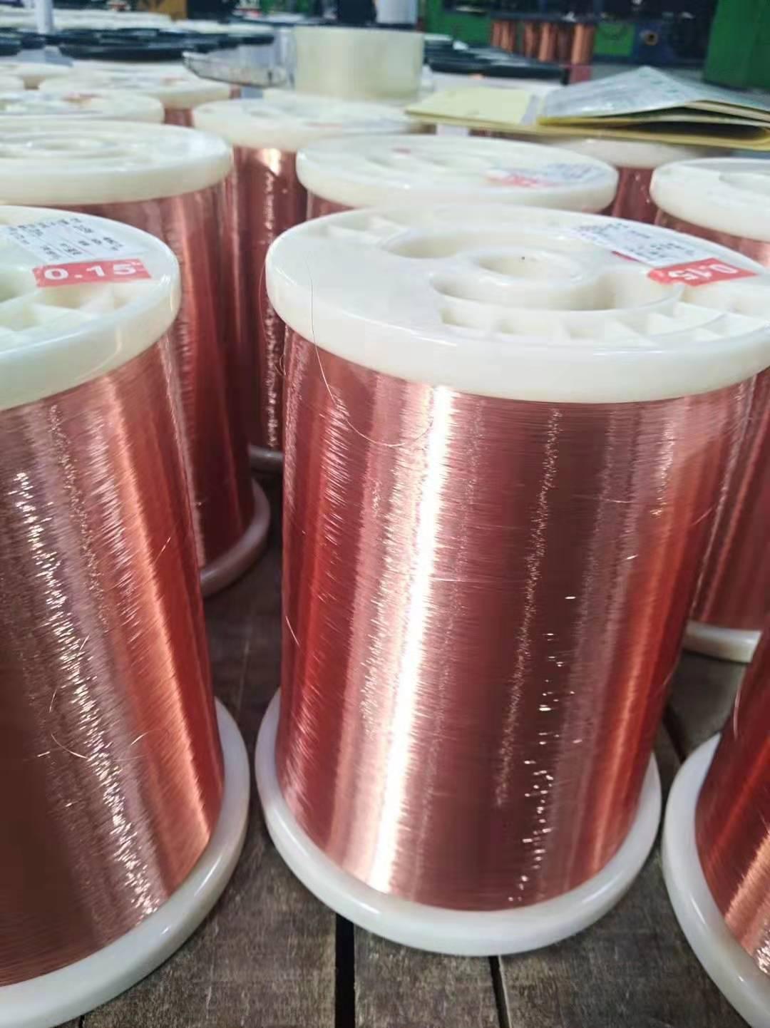 Enameled Copper Clad Aluminium (CCA) Wire
