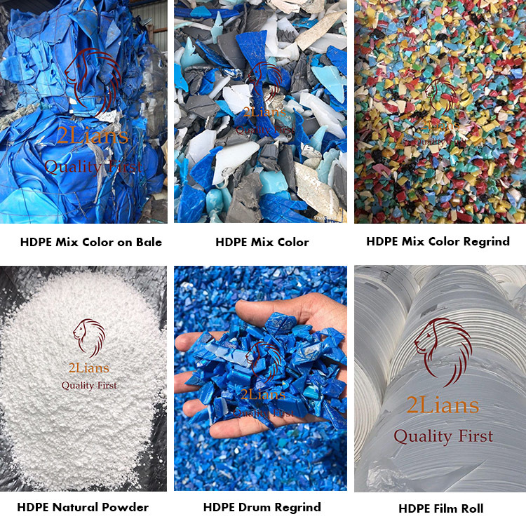 HDPE Natural Powder Industrial Waste hdpe natural milk bottle regrind plastic scrap