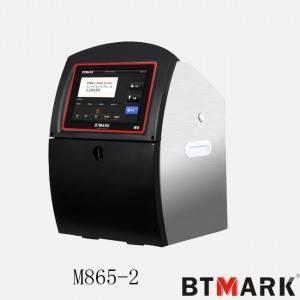 M865-2 Mini character CIJ printer