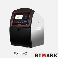 M865-2 Mini character CIJ printer
