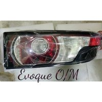 Range Rover Evock Tail Light
