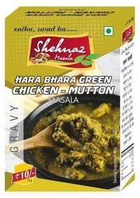 HARA BHARA GREEN CHIKEN-MUTTON MASALA