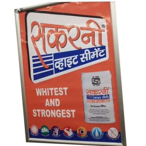 Sakarni White Cement
