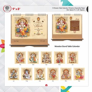 Bhakti Wooden Stand Table Calender