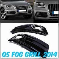 Audi Q5 Fog Lamp Cover