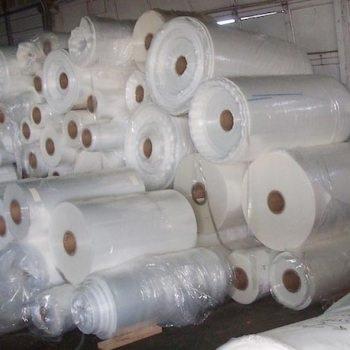 PP Film recycled plastic polypropylene scrap
