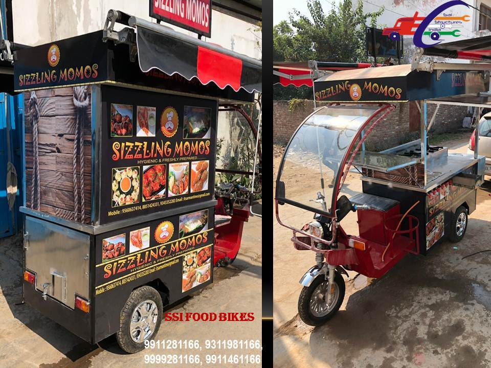 ELECTRIC MOMOS CART