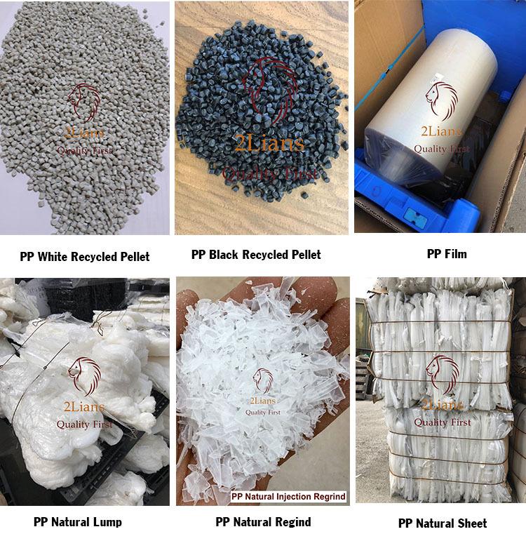 PP Black Recycled Pellet polypropylene scrap