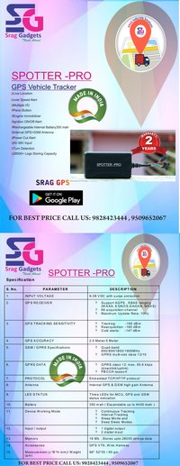 SPOTTER PRO VEHICLE TRACKING SYSTEM