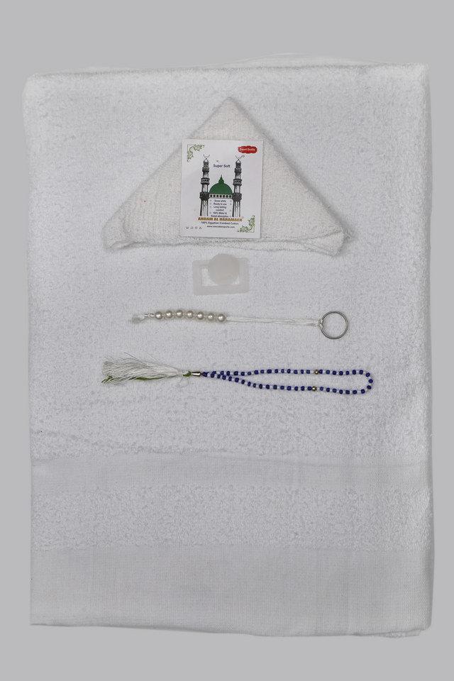 White Cotton Terry Sajda Hajj Towel