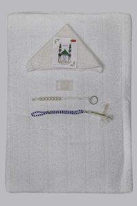 White Cotton Terry Labbaik Haj Towel