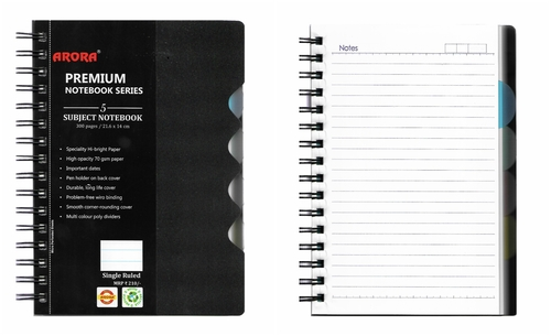 A5 Size 5 Subject Premium Wiro Notebook - 70 GSM, Single Ruled, 300 Pages