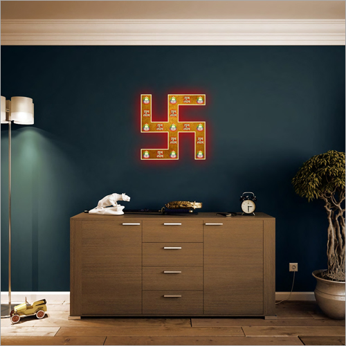 Home Decor Swastik Wall Frame Lamp