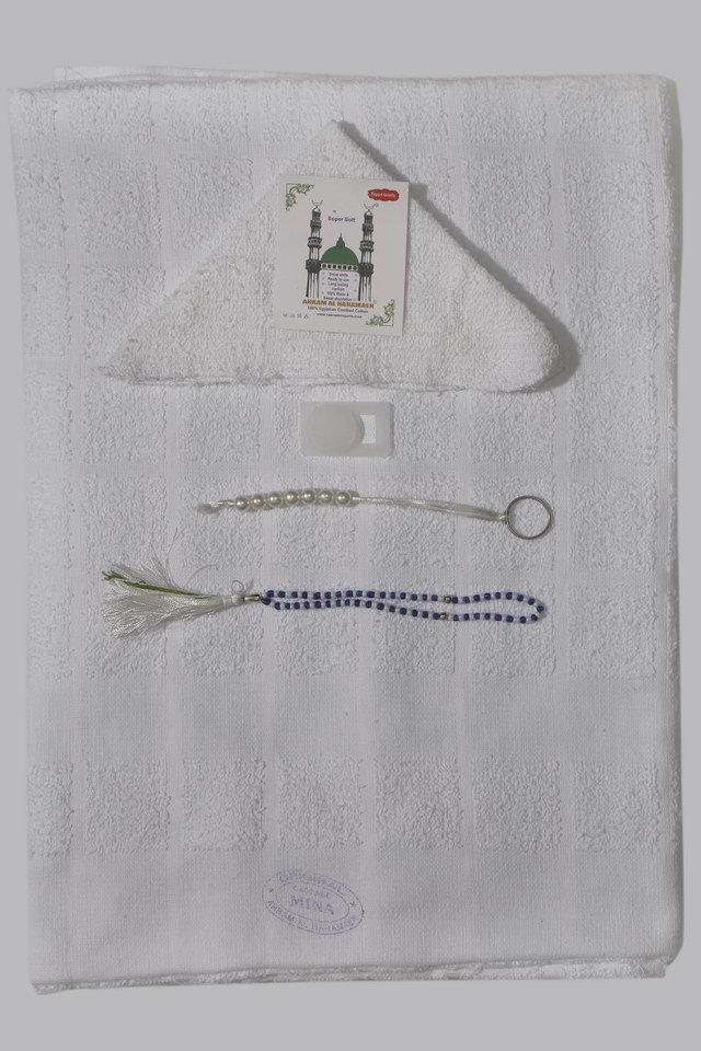 White Cotton Terry Mina Hajj Towel