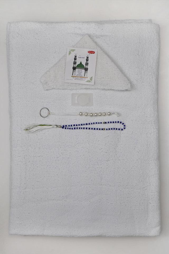 White Cotton Terry Mecca Hajj Towel