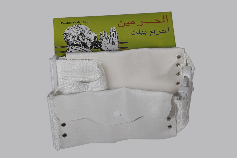 White PU Hajj Belt - 1001
