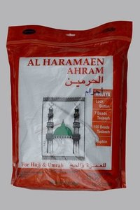 White Cotton Arabi Fabric Hajj Towel