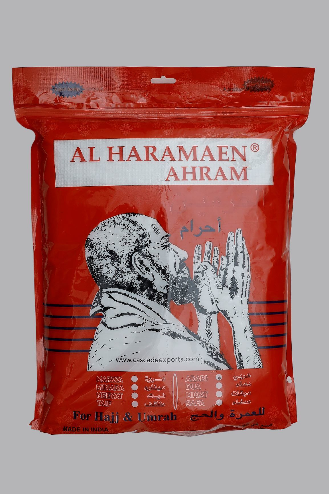 White Cotton Arabi Fabric Hajj Towel