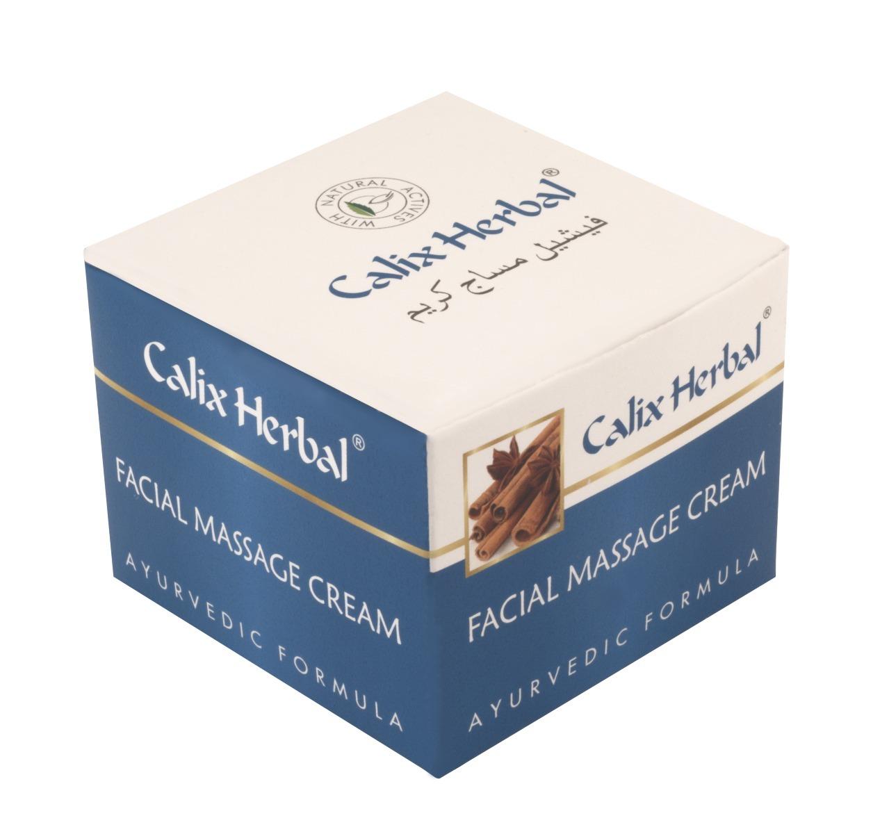 Facial Massage Cream