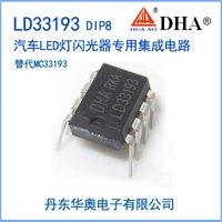 MC 33193Automotive LED Direction Indicator IC