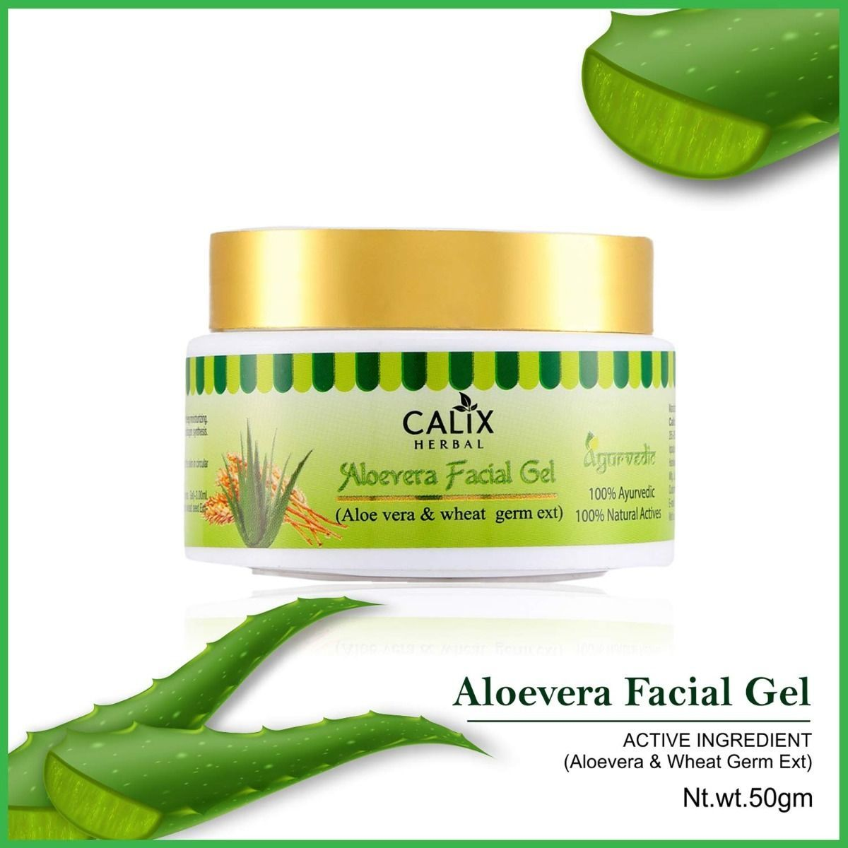 Aloevera Facial Gel